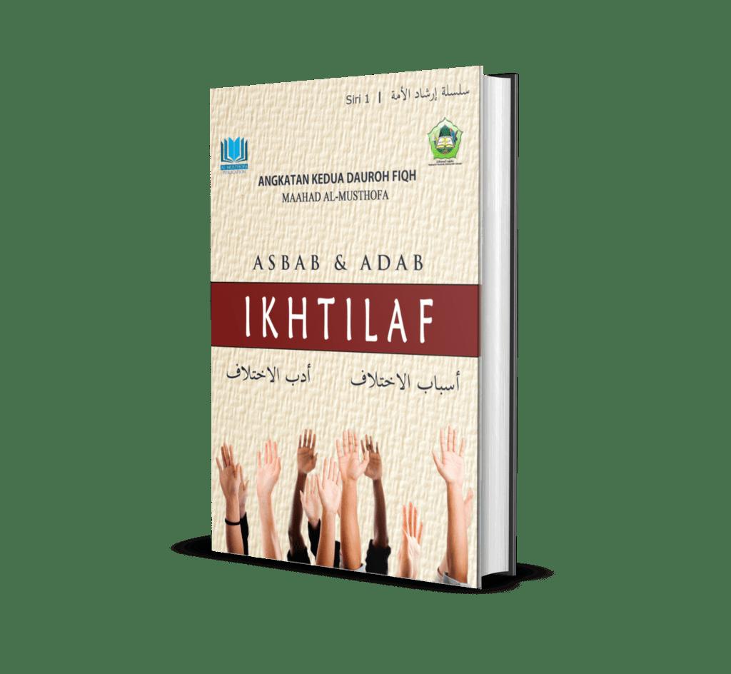 Al-Musthofa Publication Home Decor
