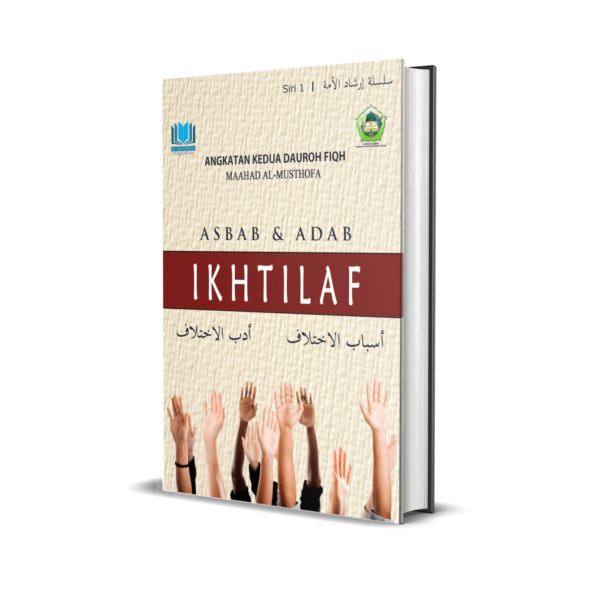 Siri 1: Asbab & Adab Ikhtilaf
