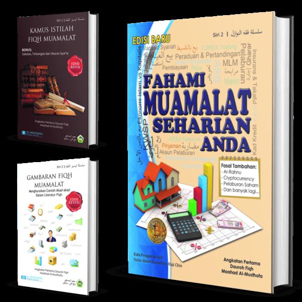 [COMBO] FAMSA & Kamus Istilah & Gambaran Fiqh Muamalat